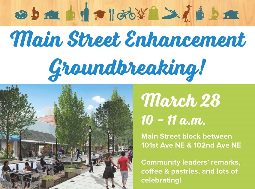 Main St Enhancement Grounbreaking